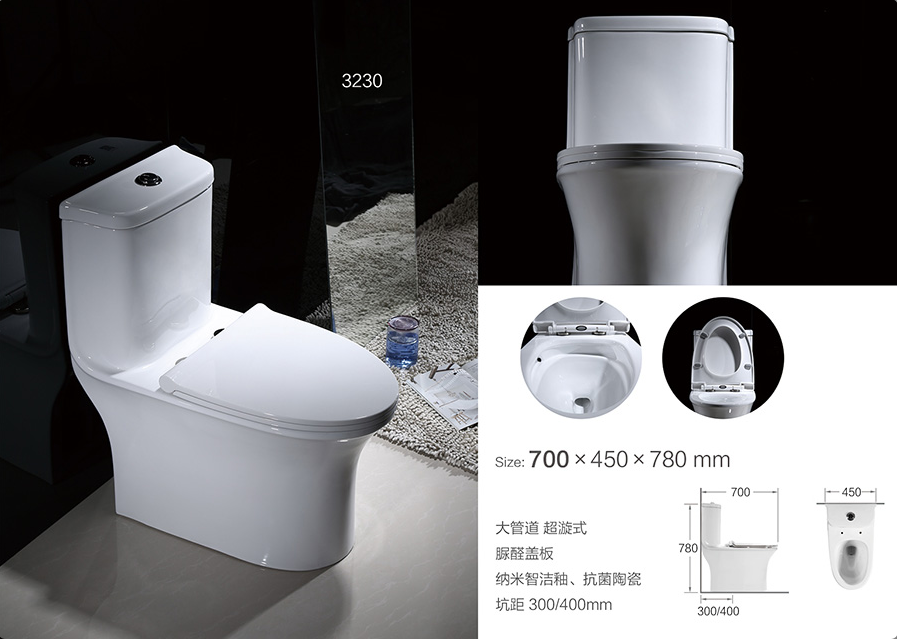 Huangbiao sanitary ware -- technology changes life, let the world fall in love with huangbiao!