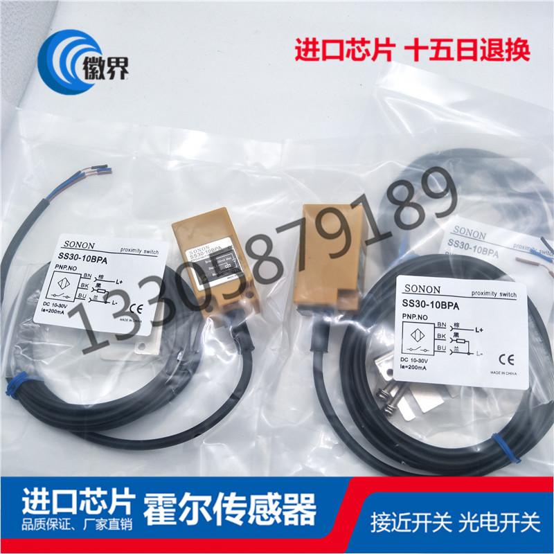 Cable energy proximity switch ss30-10bpa ss30-10bna DC three wire normally open inductive sensor 24V