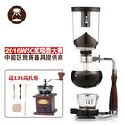 泰摩2.0 虹吸式咖啡壶套装 家用手冲虹吸壶咖啡器具 手动煮咖啡机