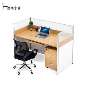 【荣阅】上海办公家具 职员办公桌 屏风办公桌 简约现代 办公桌椅