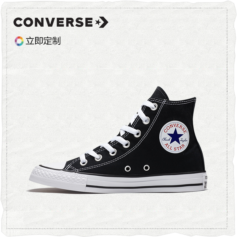 CONVERSE CONVERSE CONVERSE CONVERSE Official Classic Casual Men's and Women's Shoes 101010