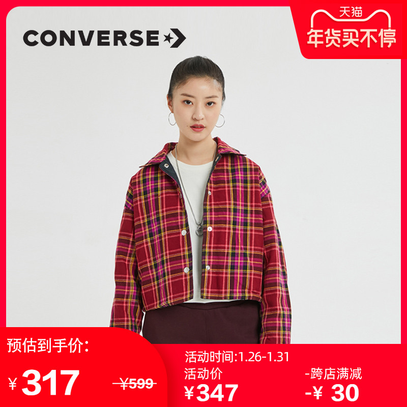 CONVERSE Converse official double-sided wear shirt jacket women's autumn and winter retro jacket 10019436