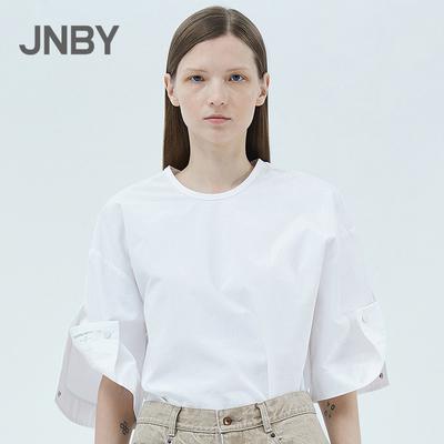 JNBY/江南布衣20春夏折扣新品棉衬衫宽松圆领套头短袖女5J3110010