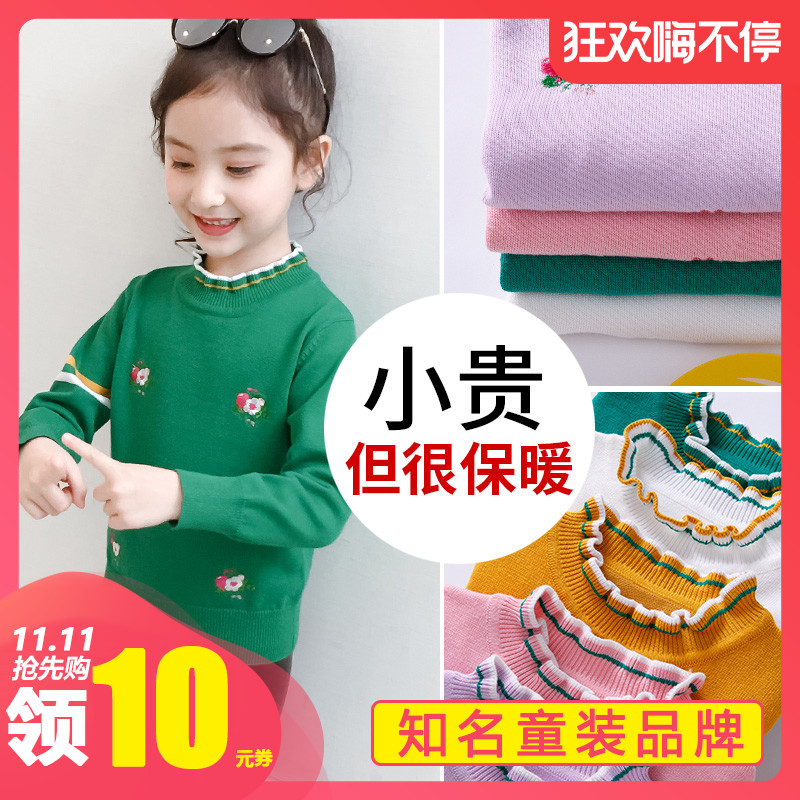 女童套头毛衣春装新款韩版中大童装儿童洋气针织打底衫上衣2020