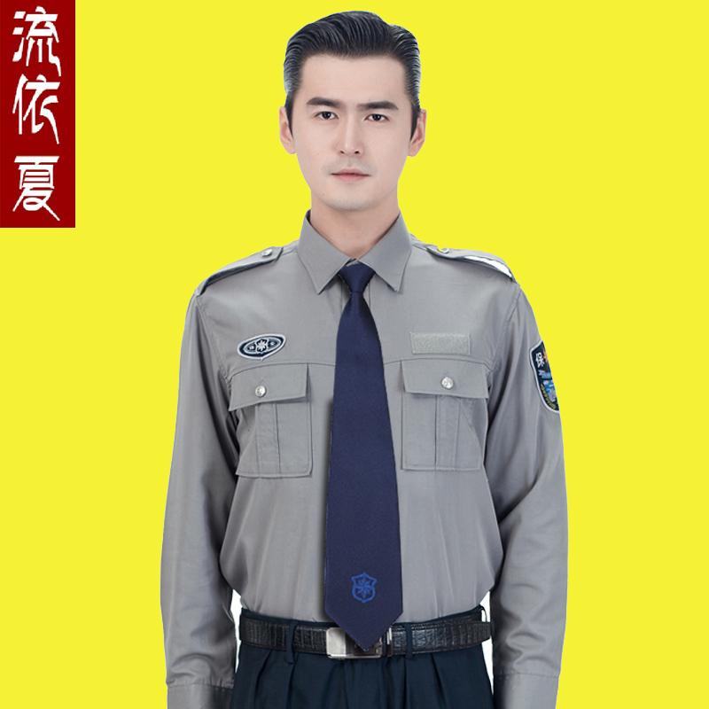 2011新式保安工作服夏装短袖裤子安保制服套装男夏季服装物业衣服