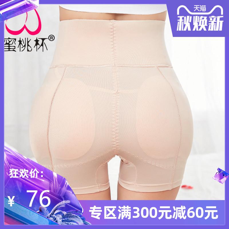 高腰提臀收腹内裤丰臀丰胯加垫美臀塑身裤女薄款紧身美体翘臀神器