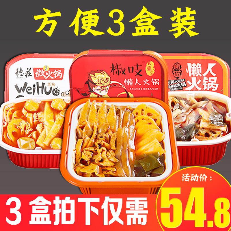 【德庄+熊猫+肉多多】三种口味组合装3大盒德庄速食懒人小火锅