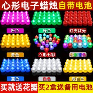 电子蜡烛浪漫LED灯生日家用停电装饰求婚创意布置用品照明应急