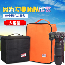 Thickening of inner liner bag of Baizhuo SLR camera suitable for Nikon Canon 60D77D70D80D 5D436D27D2 lens shoulder portable protective cover portable receptacle bag moisture-proof large capacity bag