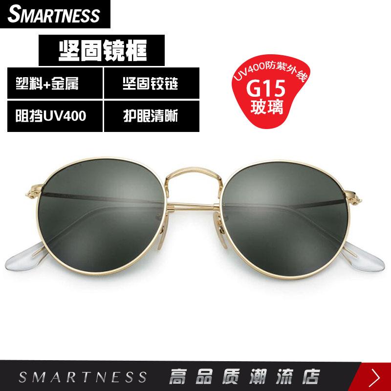 Original logo RB 3447 classic round glass lens metal frame gradient lens trend Sunglasses
