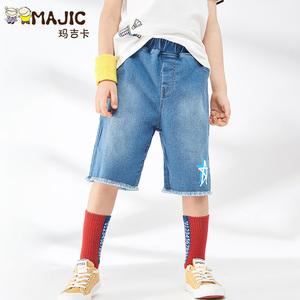 领10元券购买玛吉卡儿童2019夏季新品潮男童裤子