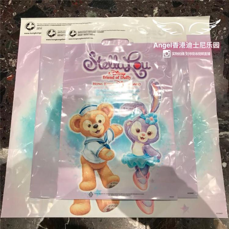 香港迪士尼正品 达菲熊水手造型画家猫小东尼可爱塑料购物袋 礼袋