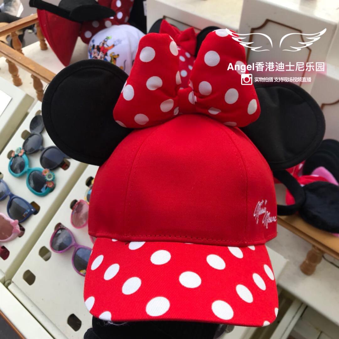香港迪士尼 米妮红色波点 防晒耳朵卡通太阳 鸭舌帽出游帽子