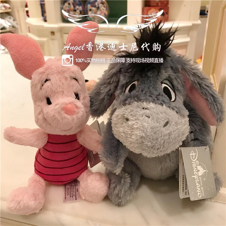 香港迪士尼正品 可爱小猪伊尔驴毛绒公仔 皮杰猪汽车摆件玩偶玩具