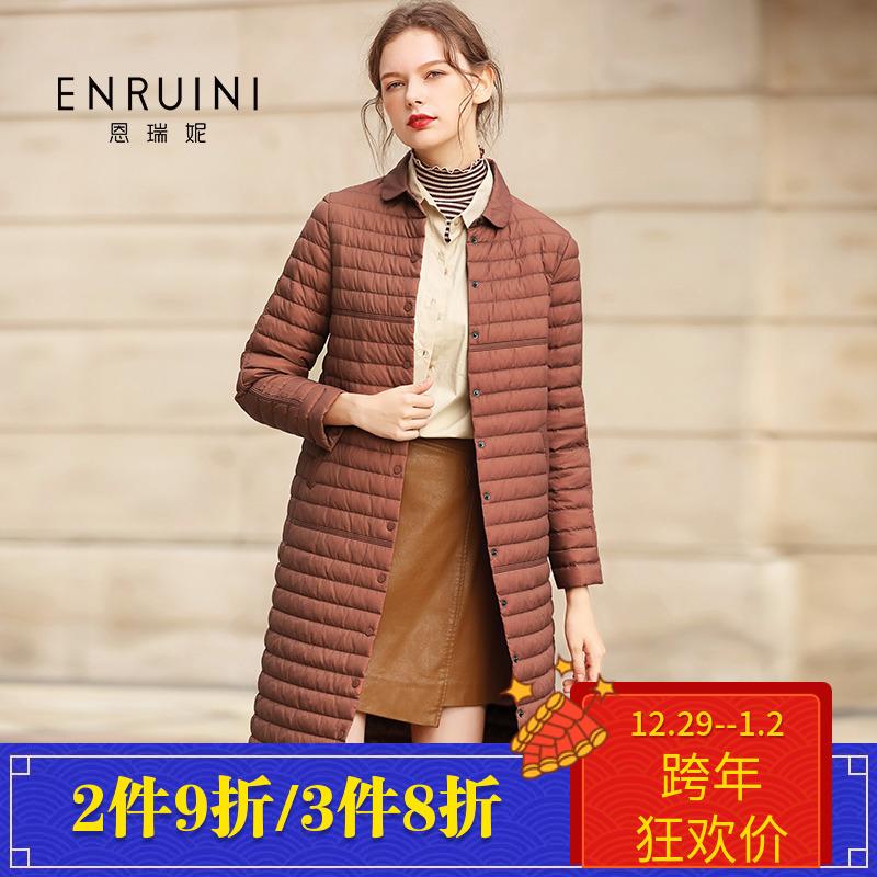 恩瑞妮高端长款过膝羽绒服修身超轻薄2018冬大牌女装韩版时尚外套