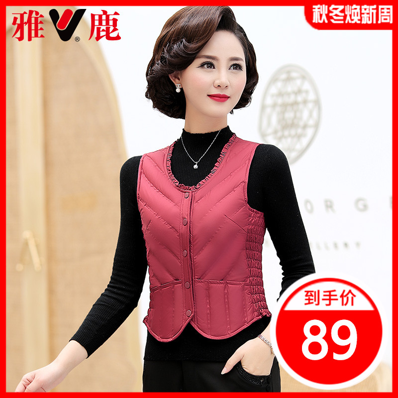 Yalu in Down Vest women's short, light, middle-aged and elderly mother's vest with inner liner