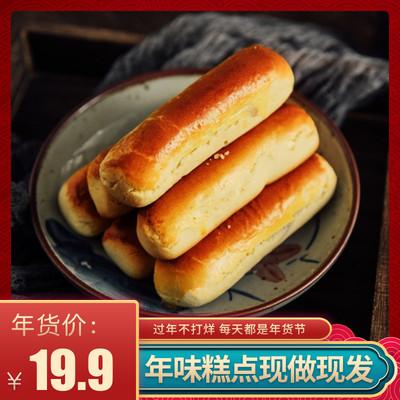 吉祥点心铺红豆沙栗子玛天津美食传统手工宫廷栗子码糕点老人零食