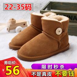 真皮儿童雪地靴女童鞋子新款冬季短男童靴子宝宝加绒加厚保暖棉鞋