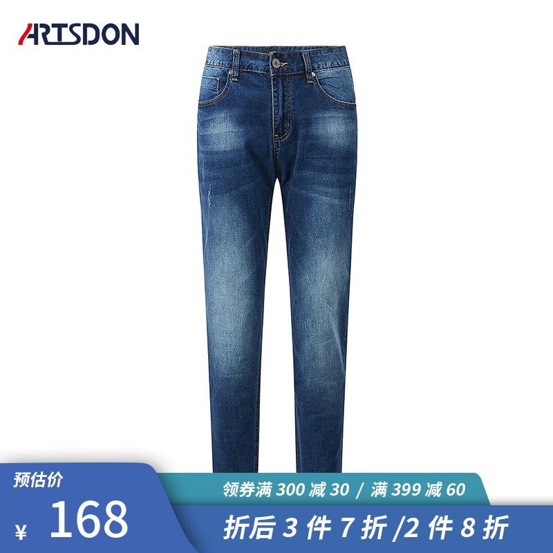 artsdon /阿仕顿at10008