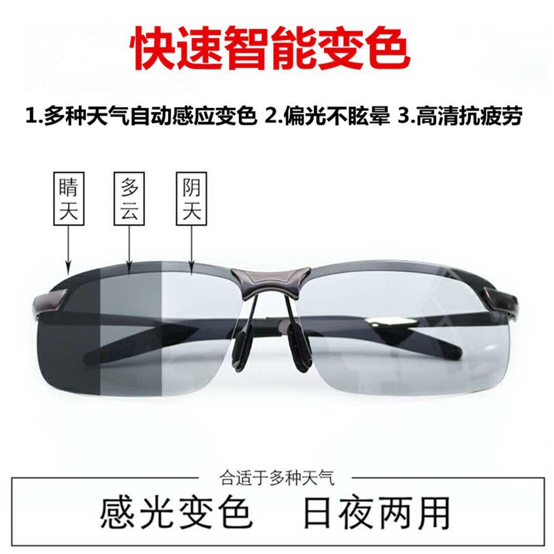 タオバオ仕入れ代行-ibuy99 太阳镜 正品新款太阳镜男偏光变色日夜两用驾驶眼镜夜视开车专用男士墨镜
