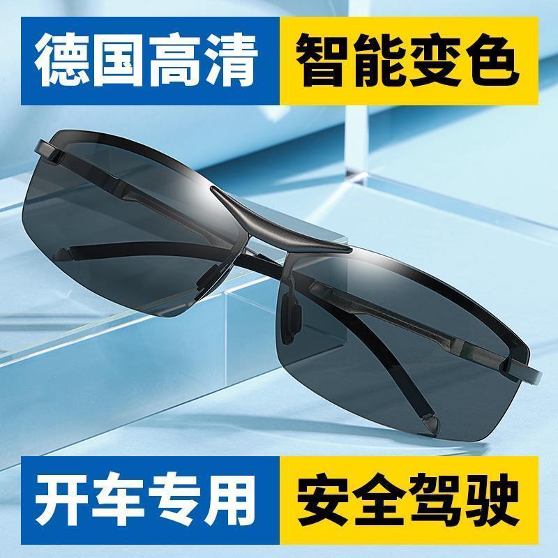 タオバオ仕入れ代行-ibuy99 太阳镜 钓鱼夜视开车专用男士墨镜日夜两用偏光变色太阳镜男司机驾驶眼镜