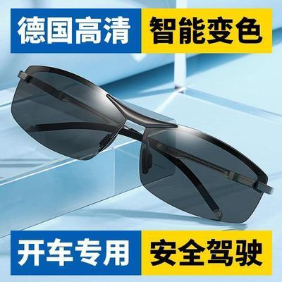 钓鱼夜视开车专用男士墨镜日夜两用偏光变色太阳镜男司机驾驶眼镜