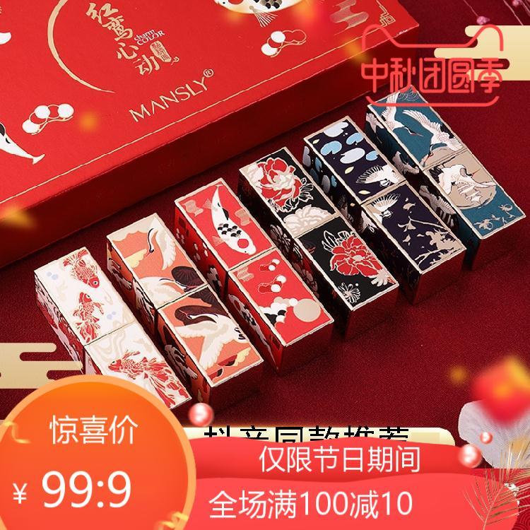 上了新故宫中国风口红礼盒套装学生款女tf网红抖音同款李佳琪彩妆11-29新券