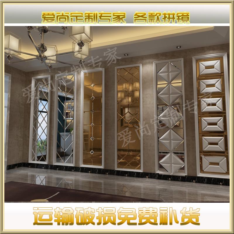 Стандарт алмаз заклинание зеркало стекло фон стена сделанный на заказ все виды стиль сгибать мощный пакет внимание стена модельы отпускной цены