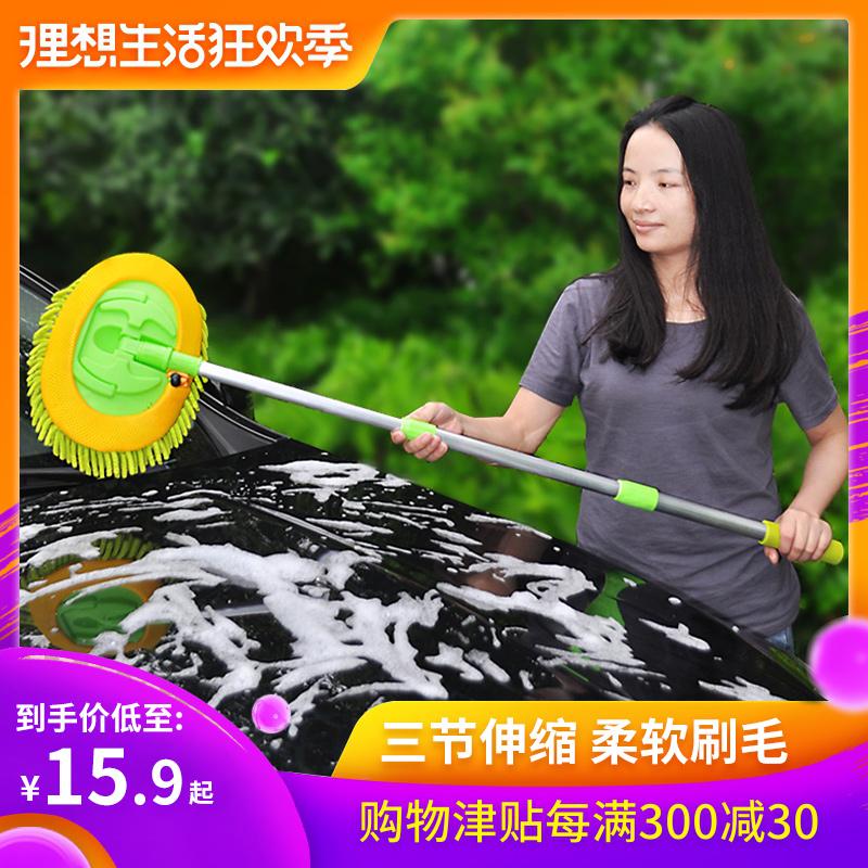 洗车拖把软毛长柄伸缩非纯棉不伤汽车用擦车冼车工具专用刷车刷子