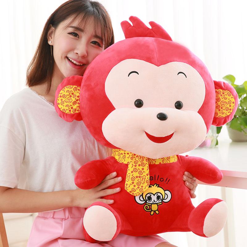 猴子公仔毛�q玩具玩偶布娃娃可�坳�光大嘴猴抱枕�和�生日�Y物女生
