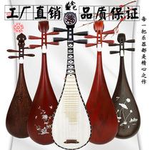 镶嵌品丝专业琵琶品老竹琵琶品手工品条琵琶品品乐器配件