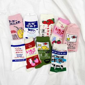 日系卡通草莓牛乳抹茶少女中筒袜子ins潮可爱甜美学院风个性长袜