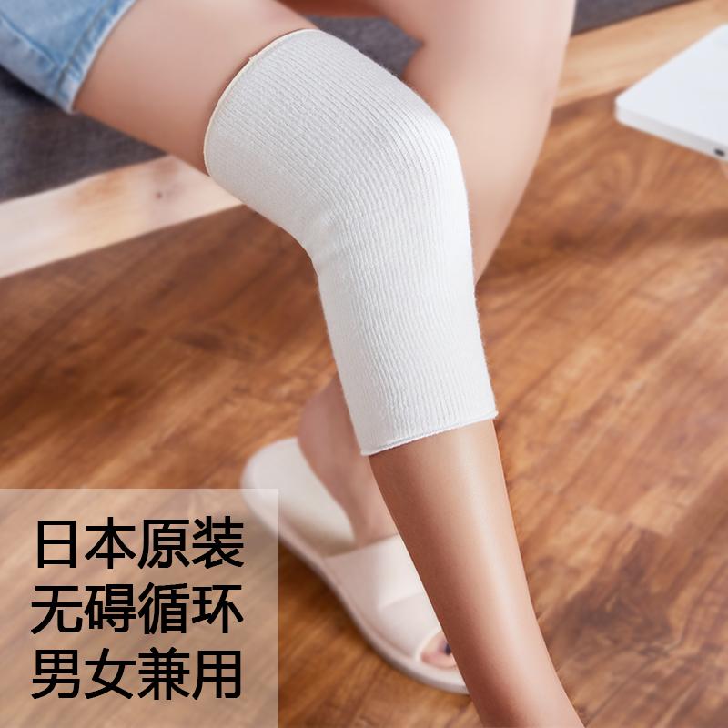 Three Runners японский оригинальный шелк теплый гироскопический тепловая защита колено холодный совместная боль старый холодный нога