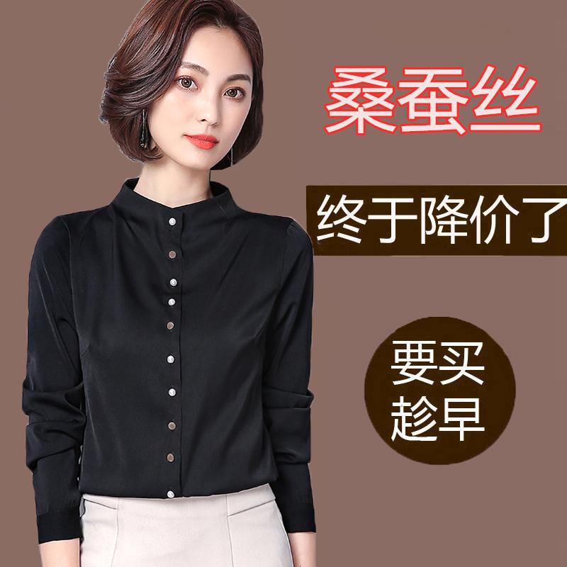2019秋季新款修身显瘦上衣重磅真丝衬衫女装长袖100%桑蚕丝打底衫