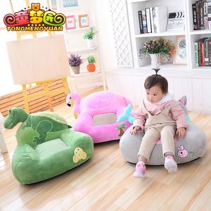可爱小动物毛绒玩具宝宝座椅恐龙