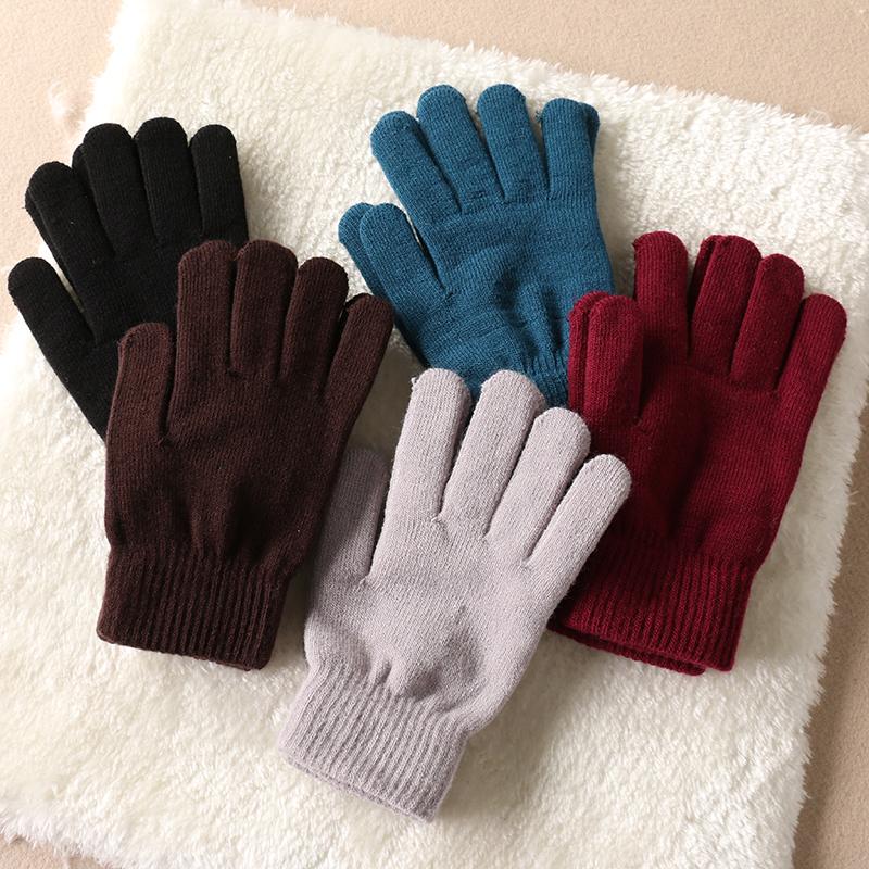 Перчатки для мужчин Артикул 606968940321