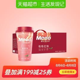 香飘飘奶茶Meco蜜谷果汁茶桃桃红柚8杯装整箱即饮茶饮料送礼礼盒图片