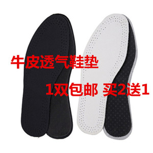 男女黑色真皮鞋垫吸汗透气防臭牛皮柔软舒适减震休闲运动薄款加厚