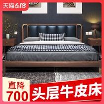北欧轻奢实木床 现代简约1.5米头层牛皮主卧婚床1.8米真皮双人床