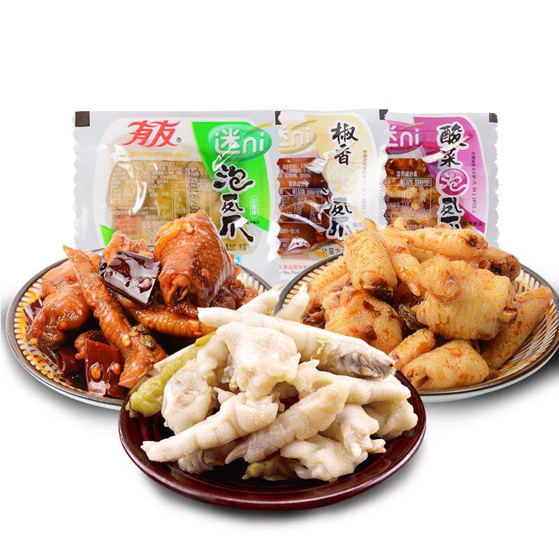 有友迷你散裝泡椒鳳爪500g重慶特產yuyu山椒泡雞爪小包裝零食小吃