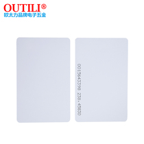 Otali Smart ID thin Card ID Access Card Attendance Card consumer Card card access control system Card parking card