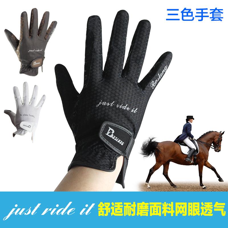 Лето модель мужской и женщины ребенок лошадь техника перчатки верховая езда перчатки рыцарь оборудование лошадь техника статьи износостойкие противоскользящие воздухопроницаемый