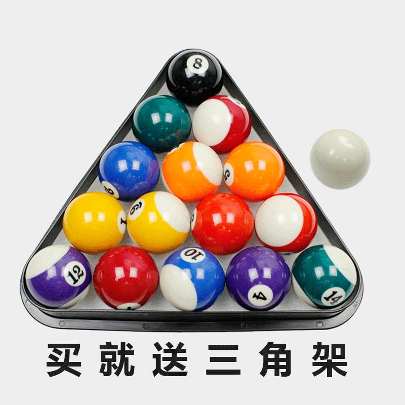 Хохотать дикий высокое качество американский бильразмер 16 цвет черный восемь тайвань сфера сын бильразмер статьи стол мяч монтаж отправить три угловые скобки