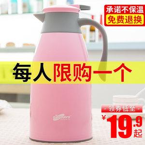 大容量家用学生宿舍杯暖水瓶