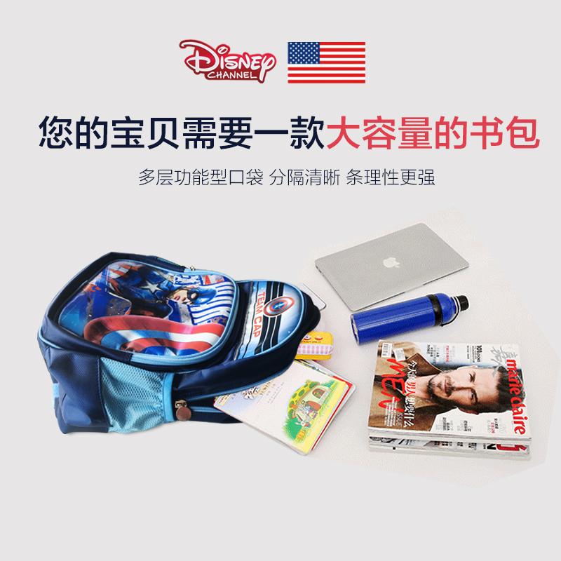 迪士尼書包小學生男童女童1~3年級小孩背包雙肩減負兒童米奇書包