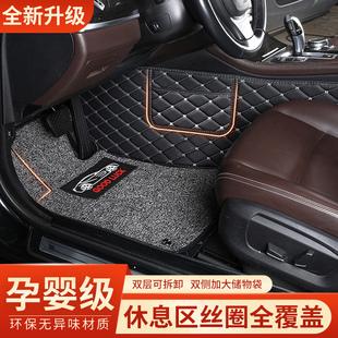 全包围汽车脚垫专用 于卡罗拉桑塔纳轩逸捷达vs5朗逸思域速腾宝来