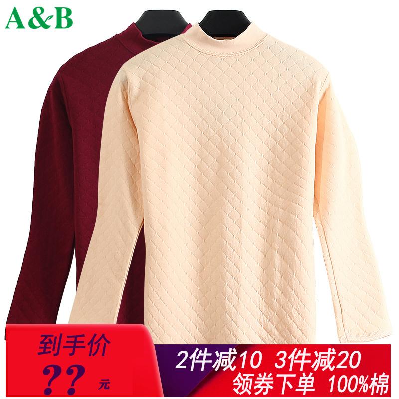 AB秋衣女士保暖内衣100%纯棉单件上衣全棉加厚加大码男士全棉毛衫