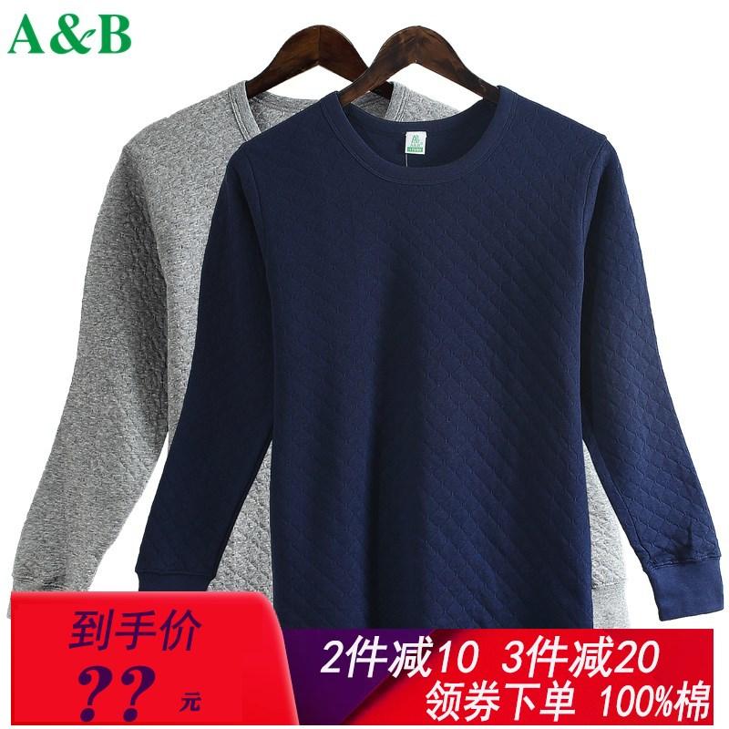 AB内衣男士保暖上衣100%纯棉三层加厚宽松加大码全棉园领女士秋衣