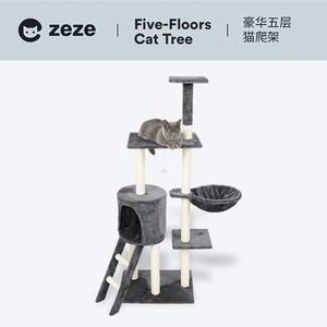 领5元券购买zeze大型别墅猫爬架四季通用猫窝猫树猫跳台猫架猫咪剑麻抓柱磨爪