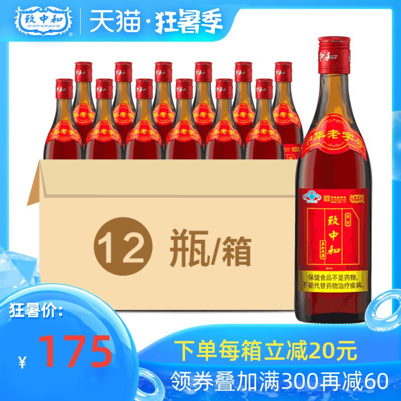 整箱致中和38度家饮500ml五加皮酒